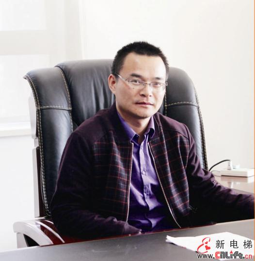 访舒马克电梯有限公司董事长黄忠平
