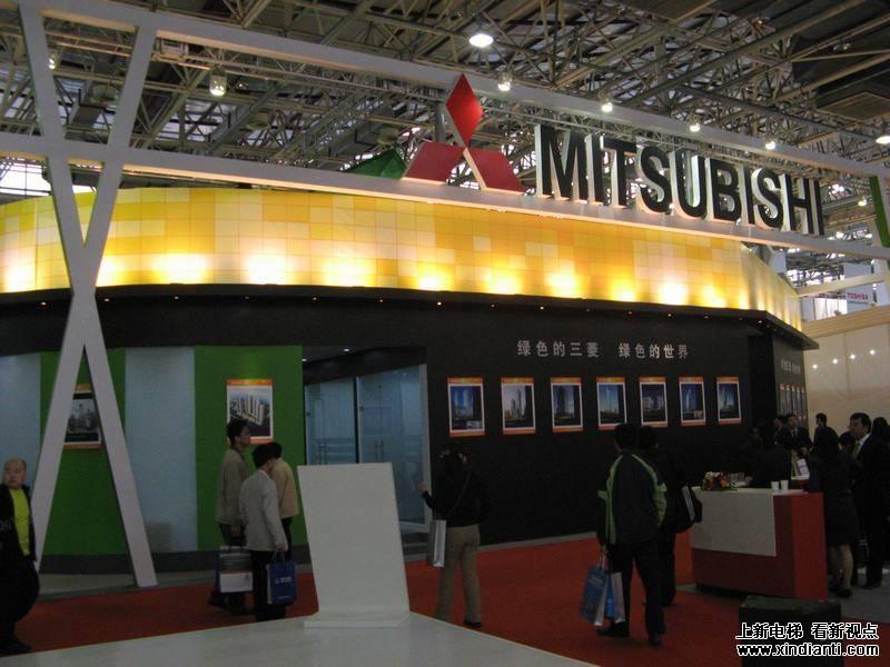 2008上海三菱电梯展台